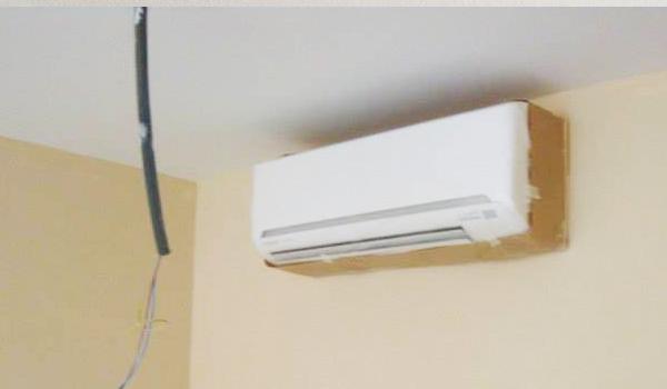 Instalación Aire Acondicionado en Leganés